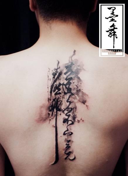 chinese calligraphy tattoo bamboo tattoo stamp tattoo - 437×600